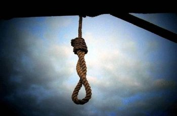 troubled by illness hanged himself